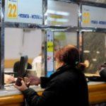 Sve više banaka u Srbiji pomera starosnu granicu za podizanje kredita, jedna prednjači