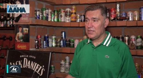 HOBI STAR TRI DECENIJE: Novica je strastveni kolekcionar piva i magneta!
